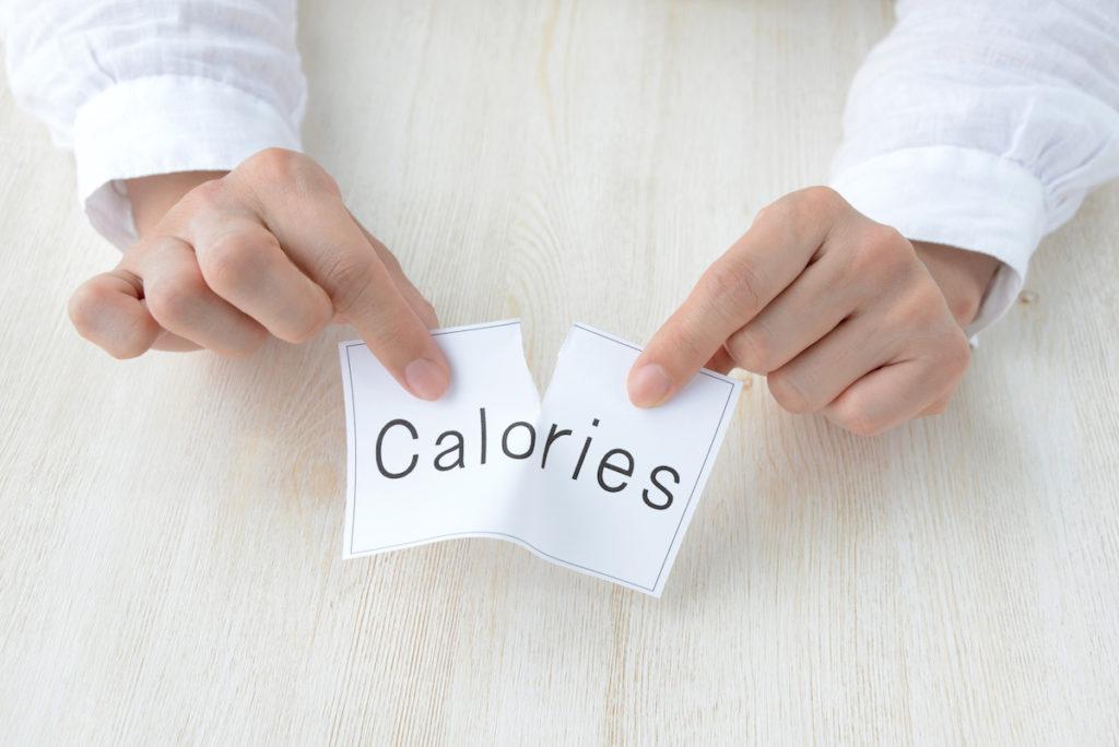 Q.実際、何%くらいカロリーカットしてくれるの?