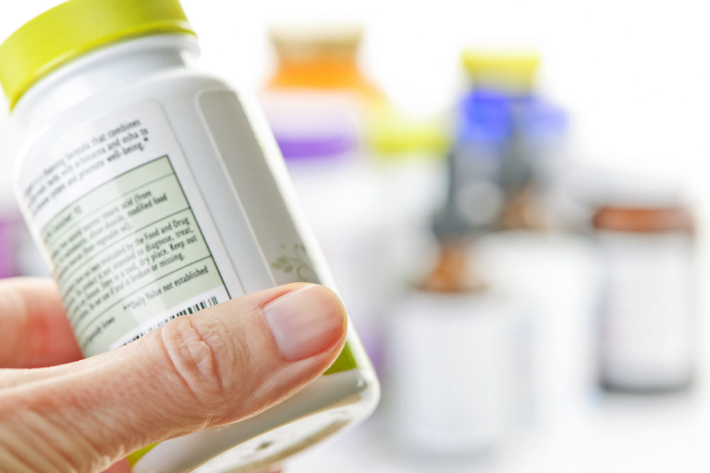 ヤセ成分の含有量と、他の添加物もしっかり書いてあること