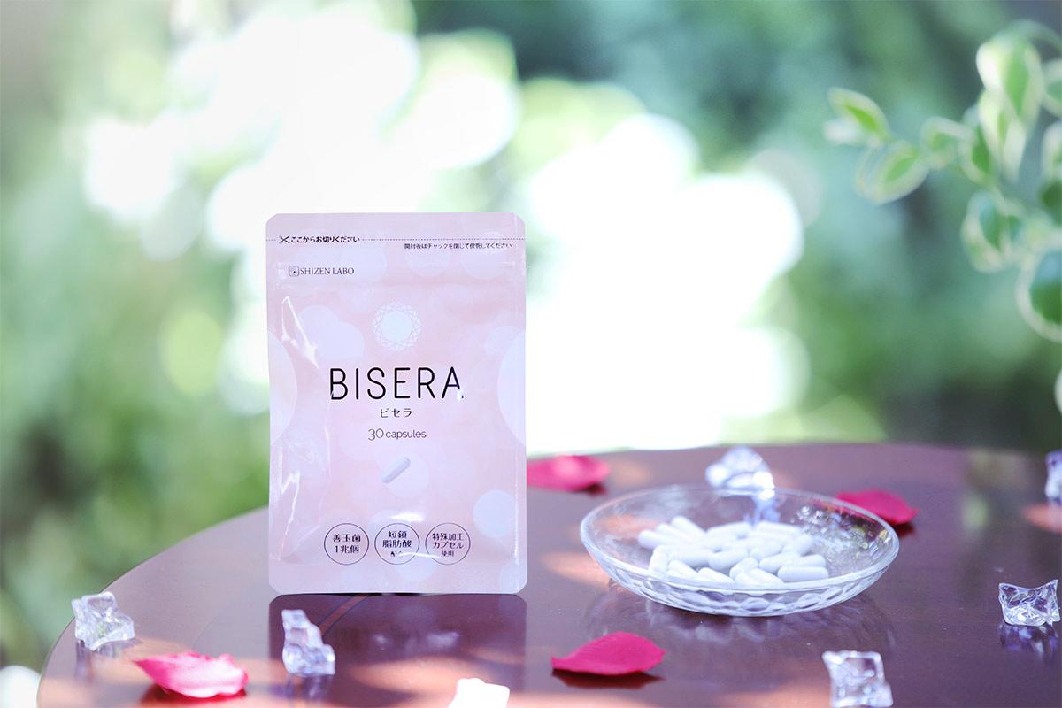 BISERA