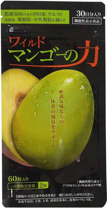 ワイルドマンゴー